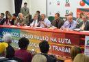 Audiência pública em São Paulo reúne diversos sindicalistas em debate contra projetos de lei prejudicais aos trabalhadores