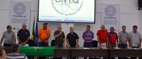 Empossada nova Diretoria da CNTQ (2019-2023)